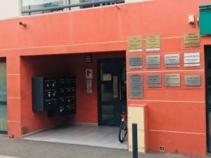 Entrée du centre ophtalmologique - Ille sur Tet
